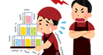 勤労学生控除を使えば103万円を超えたバイトでも扶養控除(特定扶養親族控除)は使えるか?