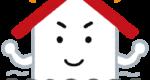 長期優良住宅に認定されるメリットとそのデメリット