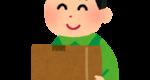 個人が利用できる配送方法比較。安く配送できる発送方法比較