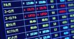 FX取引業者を徹底比較。目的別におすすめのFX業者を徹底分析