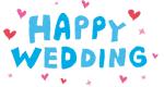 結婚式で渡すお礼やお車代の相場と渡し方やマナー